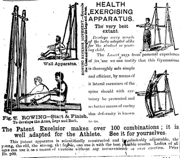 Source- Madras Mail Monday Evening, April 5, 1886, p.8